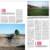 Altreconomia, April 2014, pp.16-17 thumbnail