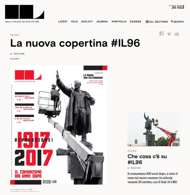 IL 96 cover preview on IL website