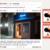 Der Spiegel Website - April 2017 thumbnail