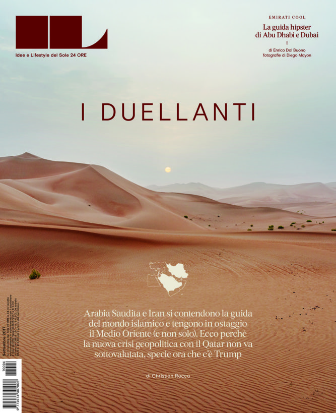 Cover Story, IL#94 - September 2017