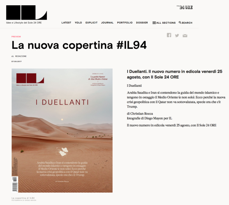 IL 94 cover preview on IL website