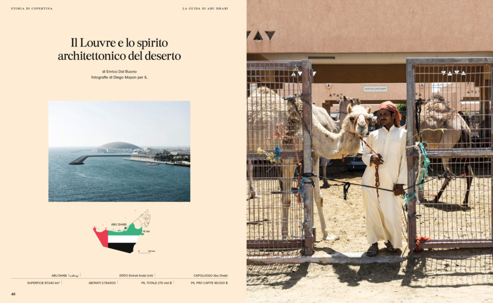 IL 94, September 2017 - Hipster Guide UAE - Text by Enrico Dal Buono, pp. 46-47
