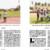 Style Magazine - Il Corriere della Sera, October 2018 thumbnail