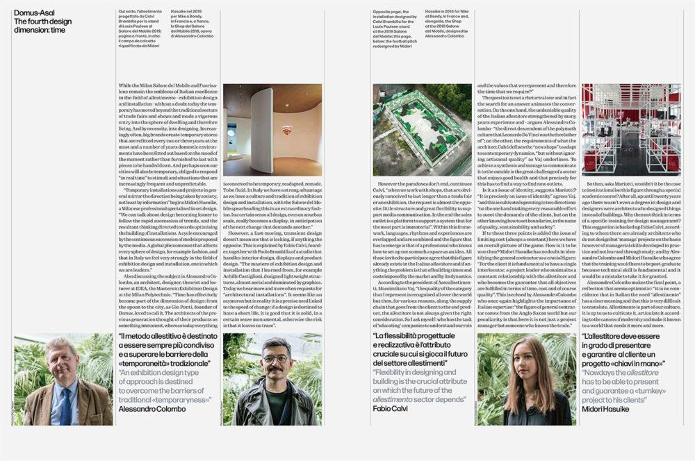 Domus Magazine, December 2019