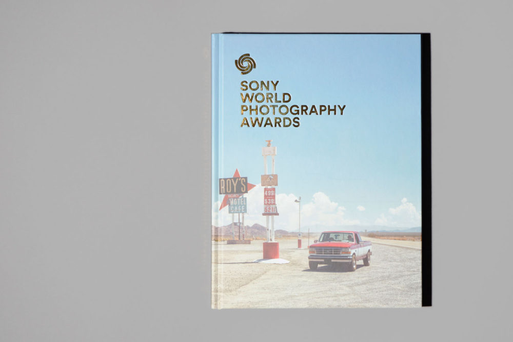 2017 Sony World Photography Awards Book - Cover