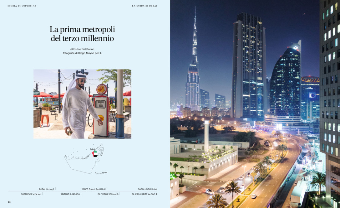 IL - Idee e Lifestyle del Sole 24 ORE (#IL94), September 2017 - Hipster Guide UAE - Text by Enrico Dal Buono, pp. 54-55