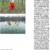 IL - Idee e Lifestyle del Sole 24 ORE (#IL100), April 2018 - La Bassa Padana è uno stato mentale - Text by Mattia Carzaniga, p. 216 thumbnail